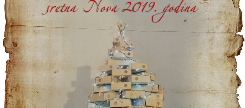 Čestitka za Božić i Novu godinu 2019.